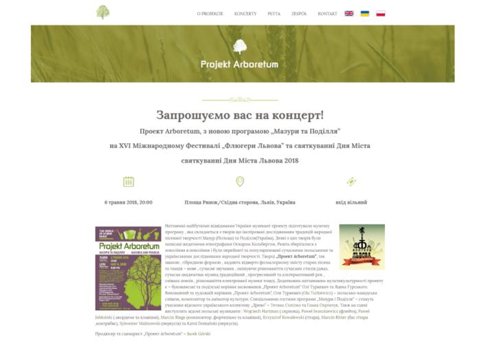 """Проект Arboretum """"Мазури та Поділля"""""""